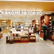AKOMEYA TOKYO様にて展示・販売中!